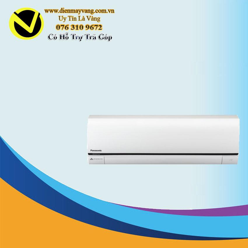 Dàn lạnh treo tường điều hòa multi Panasonic 12.000BTU CS-MPS12SKH